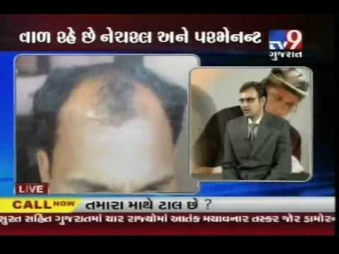 Dr Amit Bhatt, www.nhtci.com