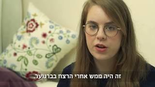 פייגי שטרן, חרדית שיצאה מהארון, מספרת על ההתמודדות מול הוריה