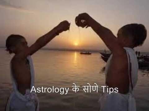सूर्यदेव को जल देने के तरीके और फ़ायदे   Surya Dev Ko Jal Dene Se Labh Or Fayde