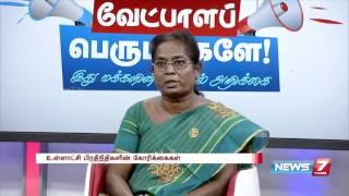 Kalam 16 | 04-03-2016 | News 7 Tamil
