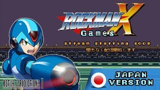 (LIVE!) Rockman/MegaMan X and Zero Games (Japanese): Speedrun Practice