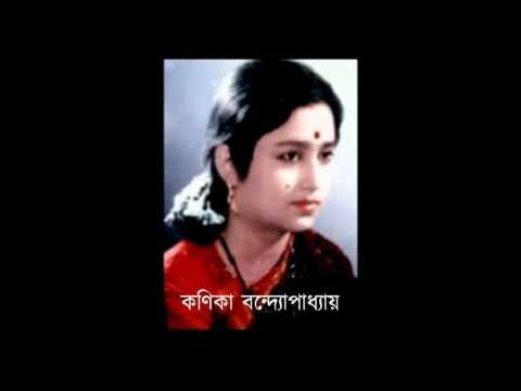Ami Rupe Tomay Bholabo Na || আমি রূপে তোমায় ভোলাব না  || Kanika Bandopadhyay