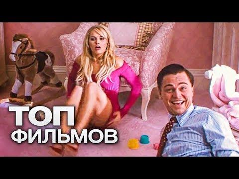 10 ФИЛЬМОВ О НЕОБЫЧНОЙ ДРУЖБЕ! - Ruslar.Biz