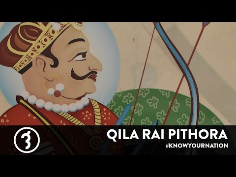 Qila Rai Pithora in New Delhi #Know Your Nation