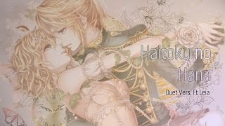 【 Leia x Mantiev】背徳の花 / Haitoku no Hana - Kagamine Rin & Len【Sataleias x Eloicifer】