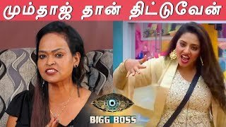 I Don't Like Anyone in Bigg Boss 2 Except…- Kala Master on Bigg Boss 2
