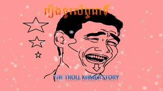 Ringtone Ghost /By The Troll khmer story