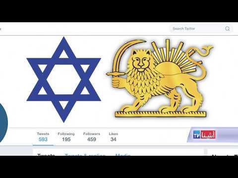 Israel relaunched Persian radio for Iran - VOA Ashna
