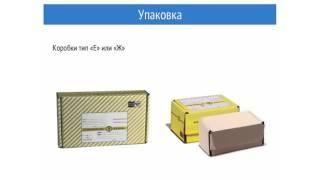 Урок 5  Логистика и упаковка для товаров, продаваемых через одностраничники