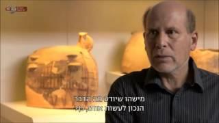 והארץ הייתה תוהו ובוהו-תולדות ארץ ישראל פרק 2: שחר האמונה | כאן 11 לשעבר רשות השידור