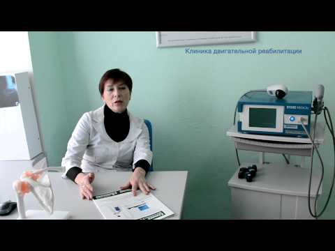 клиника по лечению шейный остеохондроз