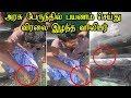 அரசு பேருந்தில் பயணம் செய்து விரலை இழந்த வாலிபர் | Bus Accident |