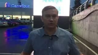 Наружная реклама в Алматы. Обзор #15 видео Стелла.