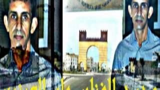 جديد الفنان ماء العينبن وزن اكديم ازيك  23/02/2014