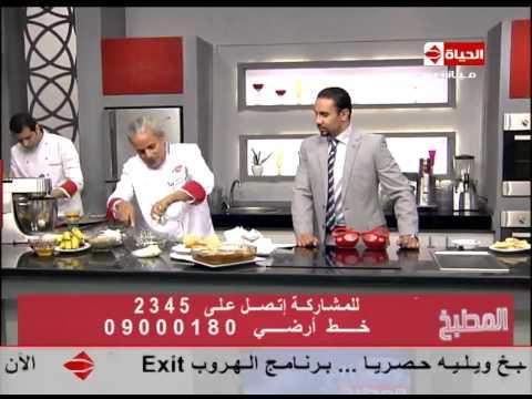 برنامج المطبخ - الشيف يسري خميس - د.أحمد صبري - حلقة الإثنين 1-6-2015 - Al-matbkh