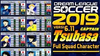 Download Video Keren !!! Game Captain Tsubasa Offline Download Dream League Soccer 2019 V6.11 Full Squad & Jersey MP3 3GP MP4