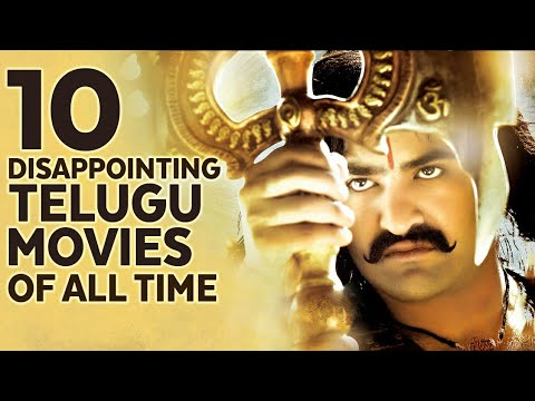 10 Worst Films Of The Decade   2010-2019   Part 1   Tollywood   THYVIEW