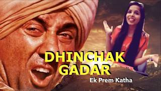 Sunny Deol vs Dhinchak Pooja Story