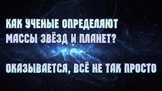 видео Реферат - Спутники планет - Астрономия