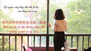 Phía sau một cô gái cover tiếng Trung
