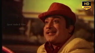 Tamil Full Movie | Super Hit Tamil Movie | HD Quality | Tamil Online Movies | Tamil Movie Hits