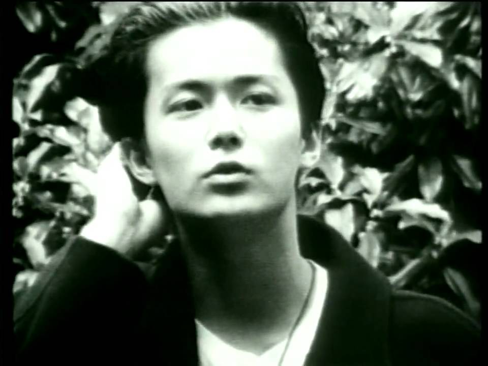 Fukuyama Masaharu 福山雅治 「アクセス」(90.11 Release)