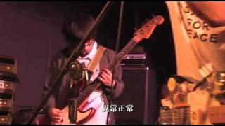 高円寺フェスティバル2012 「DUM-DUM meets SUNRAIN」 出演 : うみのて ...