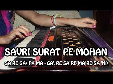 How To Play Savri Surat Pe Mohan On Harmonium (Tutorial & Notation) - Rashmi Bhardwaj