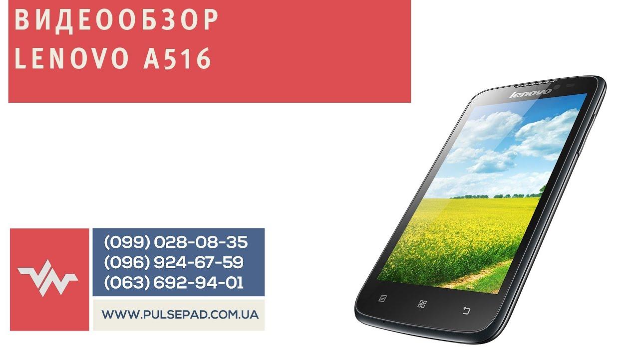 Сервисный центр poweron предлагает услуги по ремонту телефонов lenovo, звоните ☎ (048)-716-22-12.