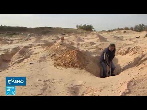 تونس.. مقبرة على الشاطئ لدفن  جثث المهاجرين المجهولة  - 16:22-2017 / 12 / 8