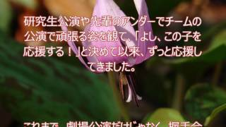 SKE48山田樹奈さんへの応援ファンレター2通目♪ http://akb48fanletter.c...