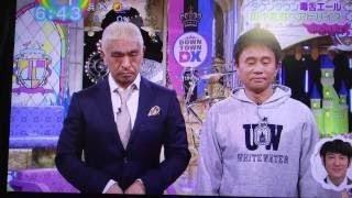 毎週木曜よる9時からAbemaTVで放送中! 極楽とんぼ10年ぶりのコンビ活動...