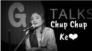 Chup Chup Ke Tofa to De Tha Mujhe || Goonj Chand Shayari || School Love Poetry Status Video