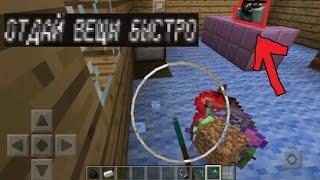 Готовый сервер Minecraft 1.0.0 » Моды на Майнкрафт ...