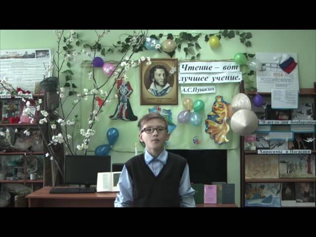Изображение предпросмотра прочтения – ДаниилМинин читает произведение «Птичка» А.С.Пушкина