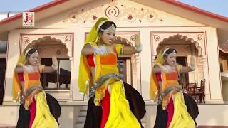 Gambar cover Rajsthani Dj Song 2017 !! Sawariya dj Superhit Lage Mandriyo ! Marwari Dj Song !! Full hd video song