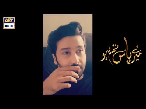 Actor #AliAbbas wishes the team of #MerayPaasTumHo for their immense success!