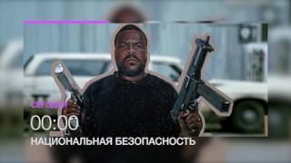 Мартин Лоуренс в фильме