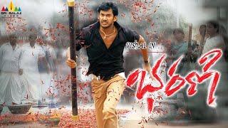Bharani Telugu Full Movie | Vishal, Muktha George, Nadhiya @SriBalajiMovies