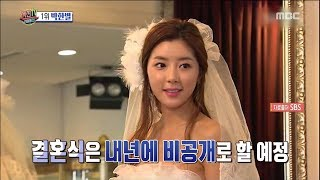 [Section TV] 섹션 TV - Park Hanbyeol, Marriage & Pregnancy 20171126