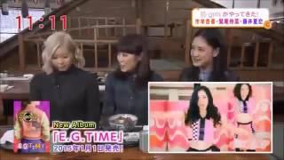 E-girls 市來杏香 ・鷲尾伶菜 ・藤井夏恋 / E-Kesuで釣った E-SaKaNaをE...