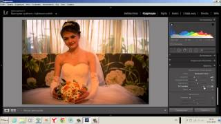Тонирование свадебных фотографий