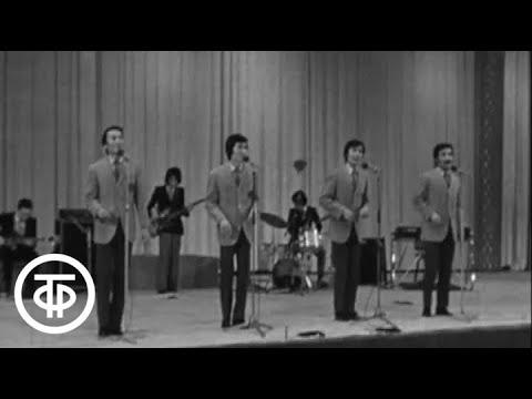 """Вокальный ансамбль """"Ройял Найтс"""" (Royal Knights, Япония) - """"Каникулы любви"""" (1975)"""