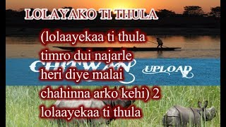 Lolayaka ti thula karaoke | music Track with lyrics