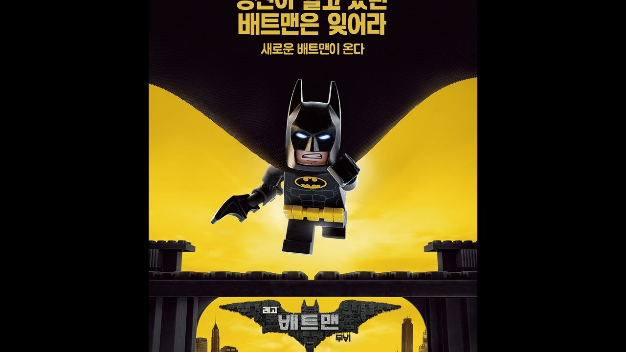 The Lego Movie (2014) DVDRip XviD-MAXSPEED YTS English ...