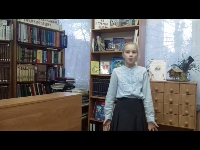 Изображение предпросмотра прочтения – ЛизаБелова читает произведение «Лебедь, Рак и Щука» И.А.Крылова