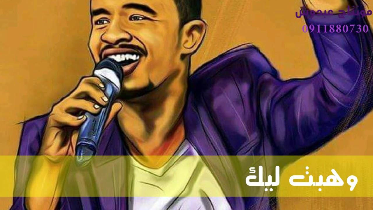 تحميل اغنية حسين الصادق 2018