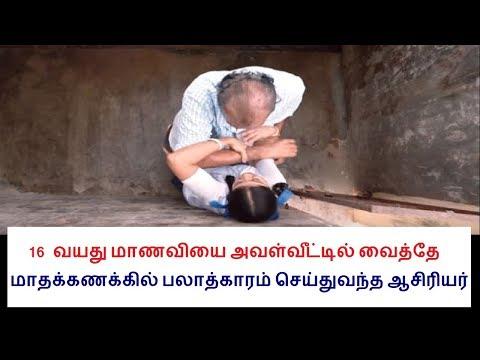 Tamil breaking news1 7.12.2017