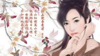 「Nhạc Hoa Hay 5」Mỗi Người Một Giấc Mơ - Châu Huệ Mẫn