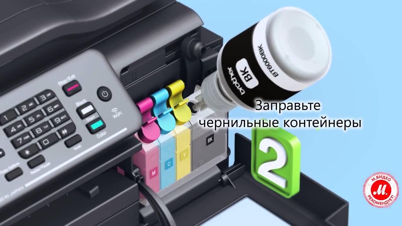 В интернет-магазине эльдорадо можно купить многофункциональное устройство с гарантией и доставкой. Тип печати: струйный. Функции. Pictbridge: есть. Печать. Максимальный формат печати: a4. Цветность: цветной. Разрешение ч/б печати: 4800 dpi. Скорость печати: 8 стр/мин. Цвет: черный.